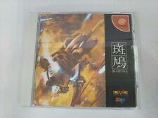 IKARUGA Sega DREAMCAST DC  JPN/NTSC Retro Shooter