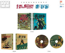 HONG GIL-DONG + CHADOL BAWI  (2 DVD) 1967 Animations/English Subtitle/Region ALL