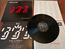 "THE POLICE ""GHOST IN THE MACHINE"" - JAPAN LP + INSERT -  AMP 28043 - 1981"