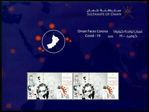 OMAN 2020 FIGHT VIRUS 19 PANDEMIC SOUVENIR SHEET OF 2 STAMPS IN MINT MNH UNUSED