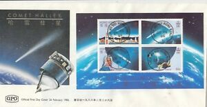 Stamps 1986 Hong Kong Haley's Comet mini sheet on first day cover