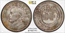 TAIWAN SILVER UNC COIN 1971 YEAR X#615 60th ANNI REPUBLIC PCGS MS67