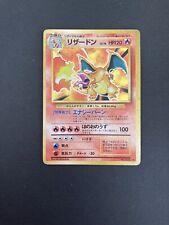 Pokemon Card Japanese CHARIZARD No 006 Base Set HOLO Rare