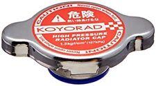 Koyo Radiator Cap (1.3 Bar, Hyper Red), For Koyo Aluminum Radiators  SK-C13