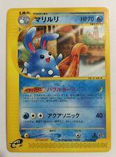 Pokemon: Azumarill Japanese Town on No Map Aquapolis 1st Ed Card 025/092 LP