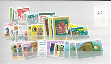 1973 MNH Indonesia year complete according to Michel system