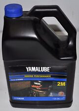 Yamalube 2-M Outboard Marine Oil (Gal. bottles 4 per case)