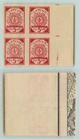 Latvia 1918 SC 1 MNH black and white block of 4 . rt7053