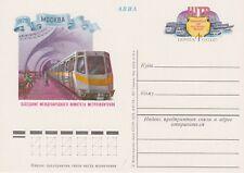 für das Metro-Kommitee    Sowjetunion 1978  postfrisch