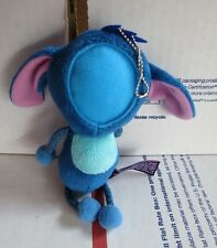 "Minieme Stitch Frame Plush Doll For 3D Picture 4.5"" DOLL ONLY NO Pic Keychain"