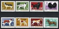 Bulgarie 1964 chiens Yvert n° 1262 à 1269 neuf ** 1er choix