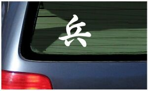 kanji soldier japanese troop vinyl sticker decal window chinese character army