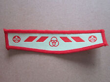 Borromean Rings Fleur De Lis Lys Woven Cloth Patch Badge Boy Scouts Scouting