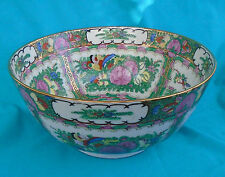 "Chinese Rose Canton-style 12"" Porcelain China Punch Bowl, Lord & Taylor ca. 1970"