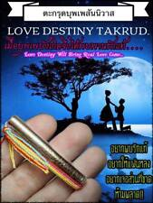 Hypnotize Attract Love Destiny Takrud Arjarn O Thai Amulet Charm Supernatural LP