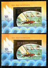 TOGO JO olympic Voile Ship bateau 80 MOSCOU Gold Foil Or Michel Blocs 158 A+B RR
