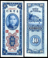 TAIWAN CHINA YUAN 1966 UNC