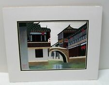 Chinese Water Town Red Lanterns Bridge Handmade Silk Embroidery Art - Signed