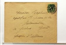 SA218  TYPE SAGE SUR LETTRE ANCIENNE OBLITERATION GARE  GARE  19°SIECLE