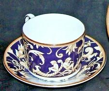 WEDGWOOD CORNUCOPIA Accent Imperial Flat Cup & Saucer Set