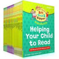 Oxford ReadingTree English Reading Book Helping Your Child to Read 1-3 Level