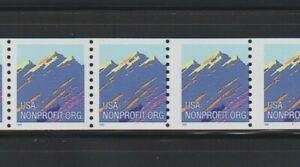 US EFO, ERROR Stamps #2903 Mountains Jumbo/mini perf freak PS8 #11111, PNC. MNH
