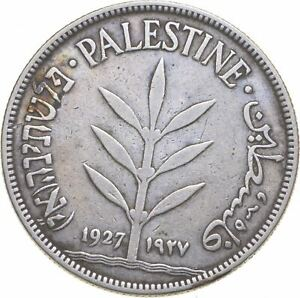 Better - 1927 Palestine 100 Mils - TC *234