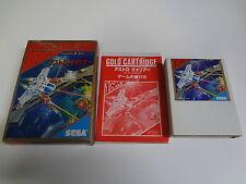 Astro Warrior Sega Mark III / Master System Japan
