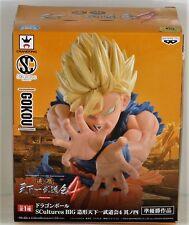 Dragon Ball Z S.SAIYAN SON GOKOU GOKU SCultures Figure Colosseum 4 Banpresto