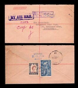 Sarawak 1963 registered airmail cover, Kuching to Singapore.