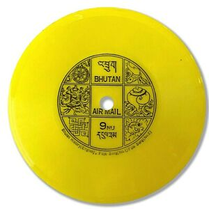 Mint Vintage Bhutan Stamp Mini Phonograph - Rare Post Stamp Record from the 80s