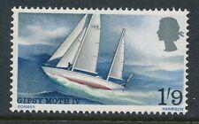1967 GB SIR FRANCIS CHICHESTER 1/9d GYPSY MOTH WORLD VOYAGE FINE MINT MNH SG751