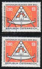 Austria 1978 MNH & CTO NH Mi 1579 Sc 1085 Congress of Building Construction