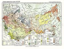 Mappa 1930 sovietica Accademia delle scienze URSS ethnograph REPLICA poster stampa pam0476