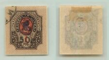 Armenia 1920 SC 231 used violet Type A . e9319