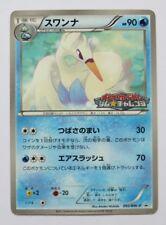 Swanna Gym Challenge Promo - 092/BW-P - JAPANESE Pokemon Card