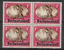Bechuanaland 1945 Sc# 137 Peace issue 1p block 4 MNH British colony