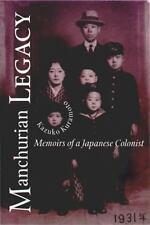 Manchurian Legacy by Kazuko Kuramoto (1999, Hardcover) Shrinkwrapped!