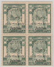 Siam Thailand King Rama V Jubilee Issue 3 Atts Block of 4 Mint