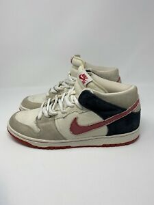 Nike SB Dunk Mid Street Fighter Ryu Mens Size 10.5 (314383 200) 🔥 RARE 🔥