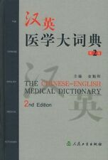 New The Chinese-English Medical Dictionary (Hardcover) --- FREE SHIPPING!!!