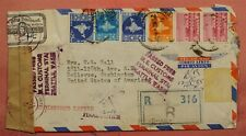 1965 INDIA REGISTERED AIRMAIL TO USA TIED OFFICIALLY SEALED