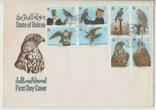 Stamps BAHRAIN 1980 Falcon birds set of 8 on official FDC, scarce