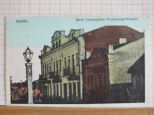 Farbkarte - Kowel / Ukraine - gel 1917 - Bank Towarzystwa Wzajemnego Kredytu   m