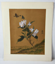 """15"""" Antique Chinese Asian Signed Watercolor Silk White Lilies and Butterflies"""