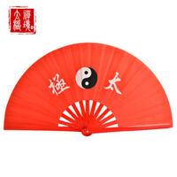 New Kung Fu Bamboo Folding Fan Tai Chi Training Martial Arts Dance Taiji Pattern