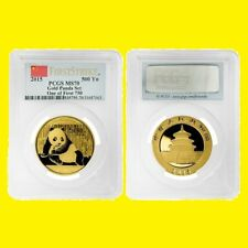 2015 CHINA 1 OZ GOLD PANDA 500Y PCGS MS 70 FIRST STRIKE FIRST 750 VERY RARE ONE