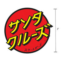 "3"" Santa Cruz Japanese Classic Dot Skateboard Sticker Screaming Hand"