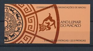 [321631] Macau 1992 zodiac good very fine MNH complete booklet