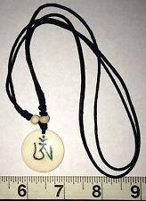 Carved Bone Tibetan Om Design Pendant  Necklace Free Shipping in the USA!
